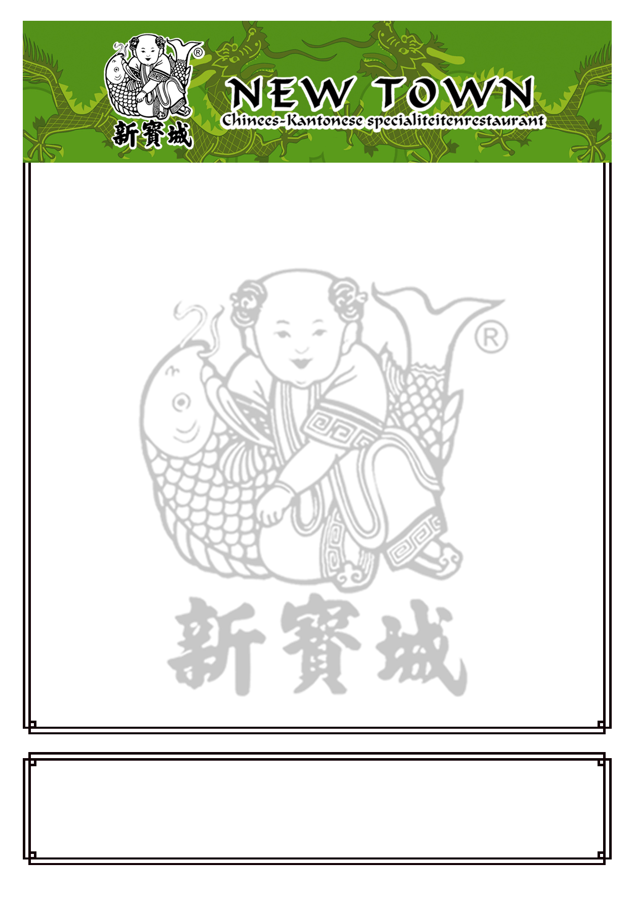 menu3-green