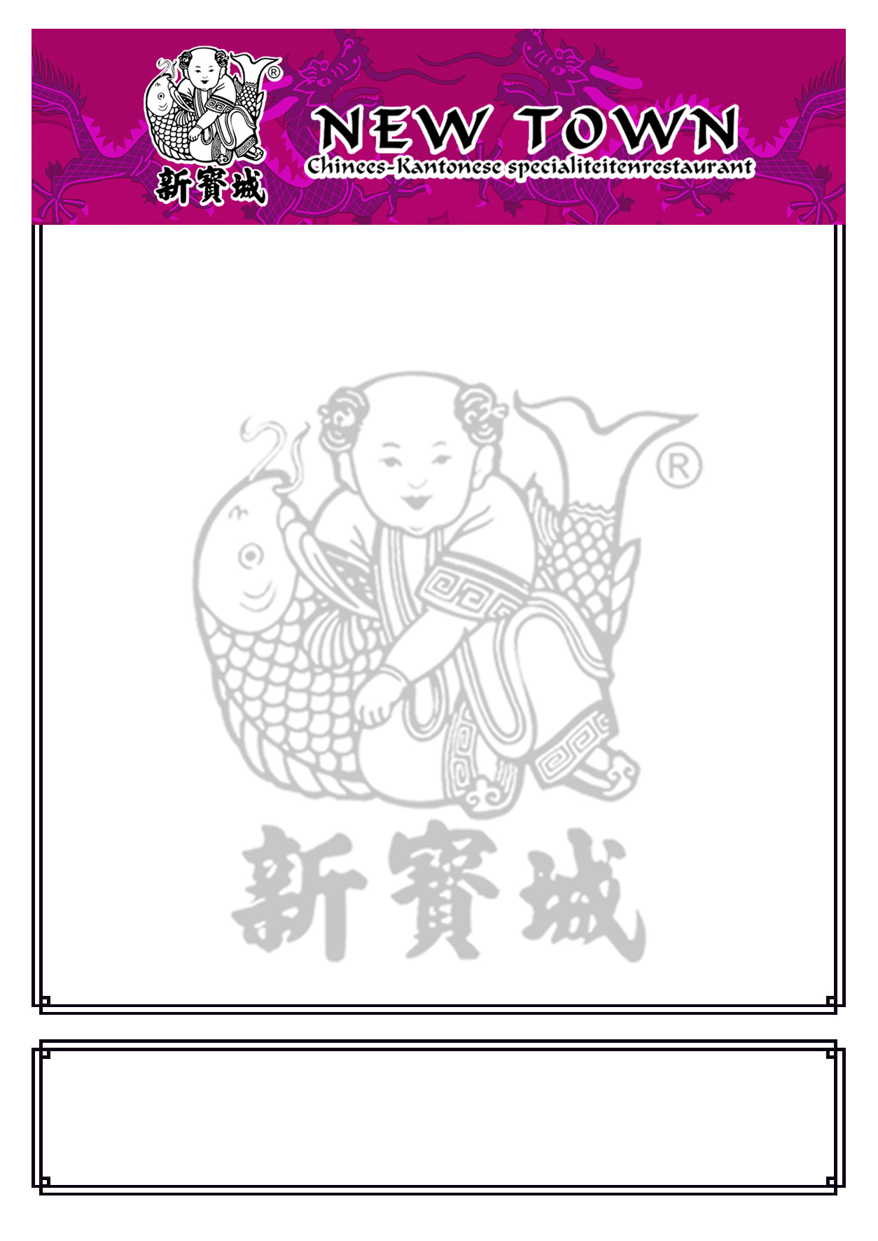 menu4-purple